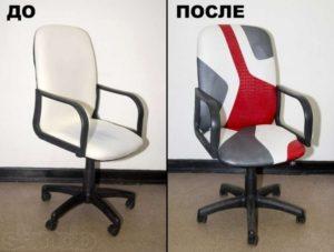 перетяжка кресла для компьютера